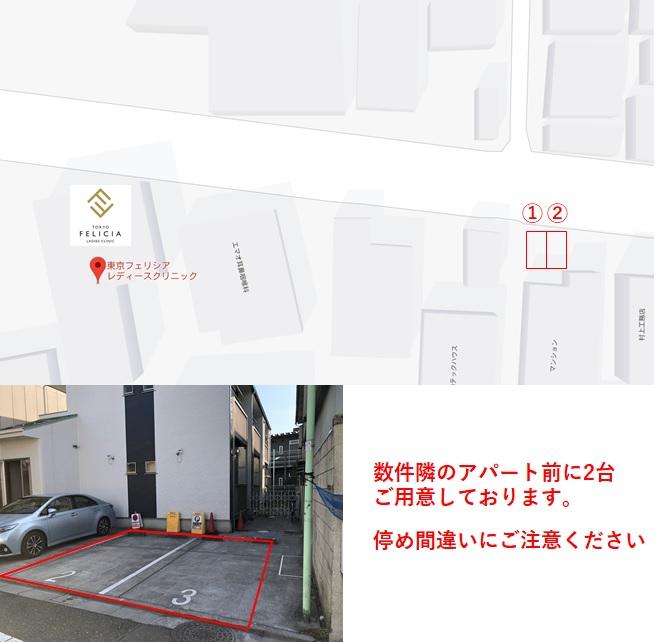 Parking20190116